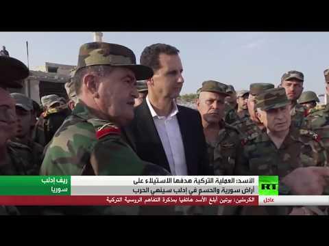 شاهد الأسد يكشف نوايا تركية الخبيثة في الاستيلاء على الأراضي السورية