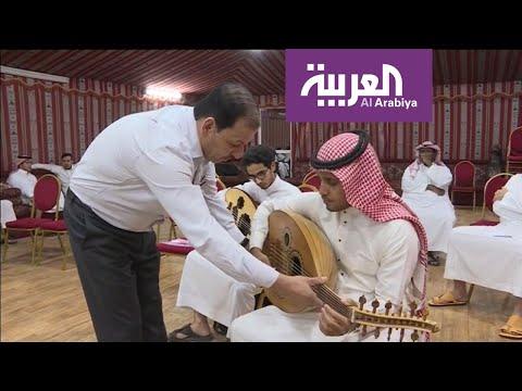 شاهد الموسيقى تعود إلى مناهج التعليم في السعودية