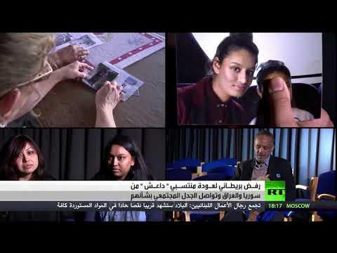 شاهد رفض بريطاني لاستقبال منتسبي داعش بعد ترحيلهم من تركيا