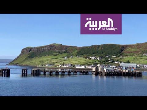 شاهد مساع اسكتلندية للحفاظ على اللغة الغيلية
