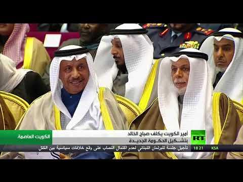 شاهد آحر تطورات المشهد في الساحة الكويتية