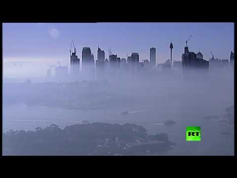 شاهد مدينة أسترالية تختفي تحت الدخان الكثيف الناجم عن حرائق الغابات