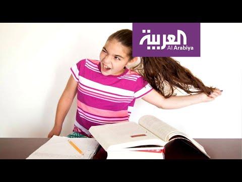 شاهد طريقة السيطرة على اضطراب فرط الحركة عند الأطفال