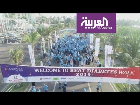 شاهد فعاليات مسيرة حارب السكري في جدة