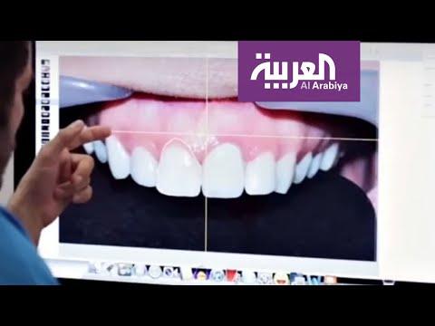 شاهد بدء التوطين التدريجي لمهنة طب الأسنان في السعودية
