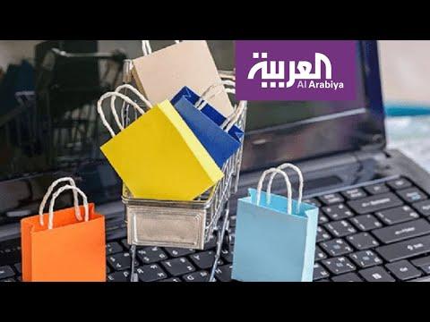شاهد أفضل طريقة للتتسوق الإلكتروني وأبرز المخاطر الواجب تجنبها