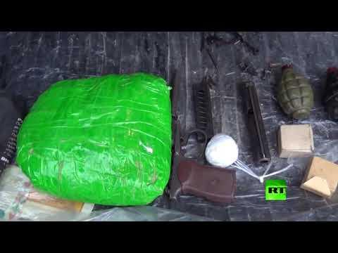 شاهد الأمن الروسي يتصدى لعملية تهريب سلاح