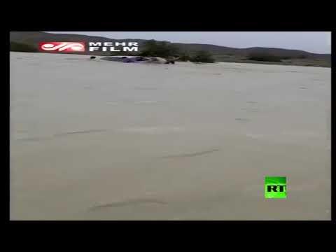 شاهد فيضانات تجتاح إقليم سيستان بلوشيستان جنوب شرق إيران