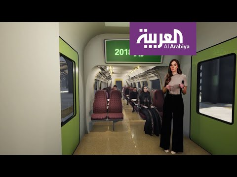 شاهد منظومة النقل تساهم في قفزة تنافسية المملكة