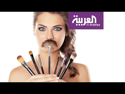 شاهد دراسة تؤكّد أنّ معظم منتجات التجميل قد تكون قاتلة
