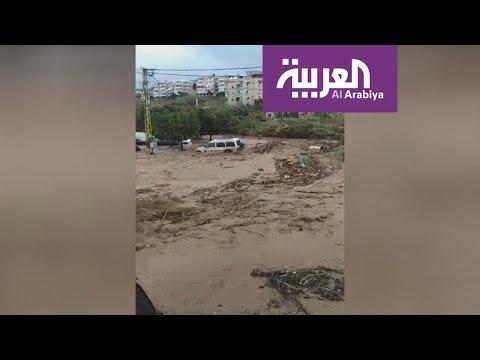 شاهد أمطار غزيرة تتسبب بفيضانات وشلل في الطرقات في لبنان