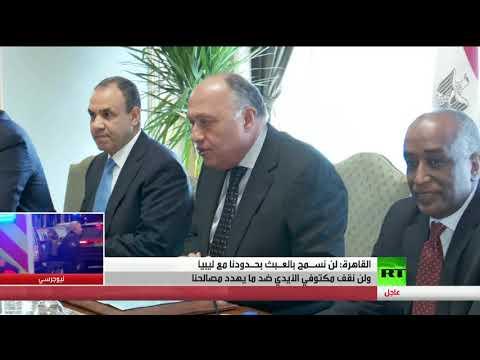 شاهد البرلمان المصري يشدد على عدم القبول بالعبث بحدودها مع ليبيا
