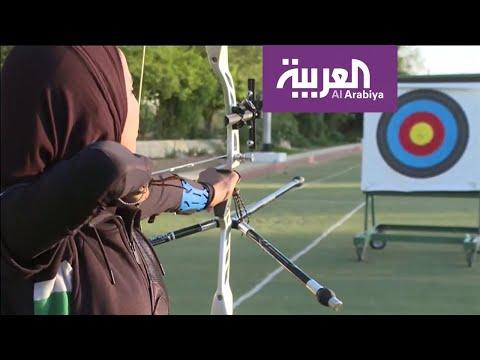 شاهد عشرات السعوديات في عالم رماية السهام ويحققن مراكز متقدمة