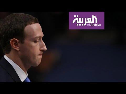 شاهد معركة فيسبوك تحدد من يسكن البيت الأبيض في 2020