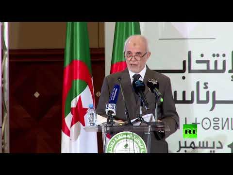 شاهد إعلان نتائج الانتخابات الرئاسية في الجزائر