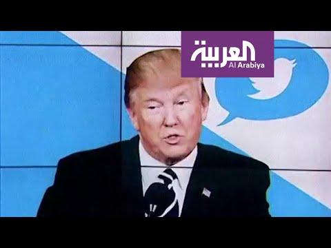 شاهد الرئيس الأميركي يسجل رقما قياسيا جديدًا على تويتر