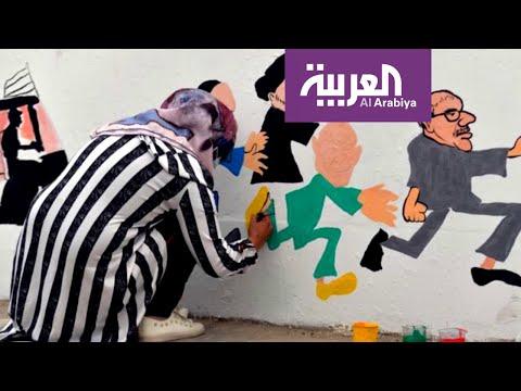 شاهد جداريات توثّق مشاركة المرأة العراقية في المظاهرات