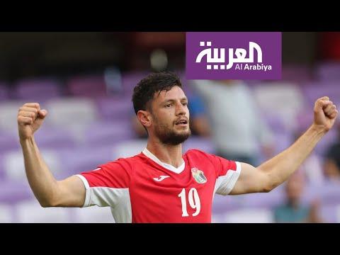 شاهد اختفاء لاعب كرة قدم أردني في إيران