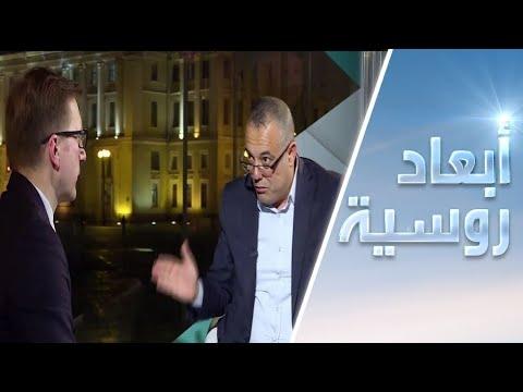 شاهد وزير الثقافة الفلسطيني يؤكد أن الثقافة الروسية جزء من تكوين الإنسان