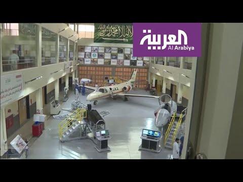 شاهد هنا يتدرب السعوديون لصيانة طائرات التورنيدو والتايفون