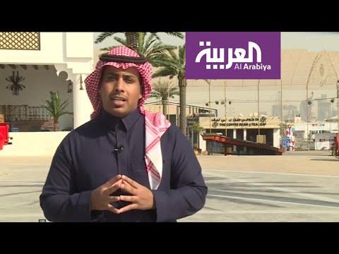 شاهد 130 مليار لجودة الحياة في السعودية