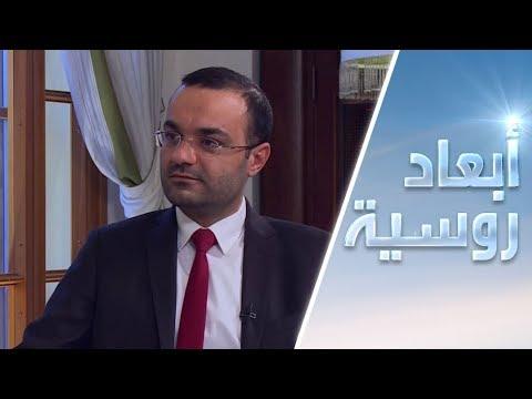 شاهد التاريخ الإنساني المشترك بين روسيا ولبنان