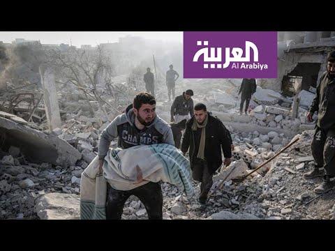 شاهد سورية في أحضانها طفليها تثير تعاطف العالم بفيديو صادم