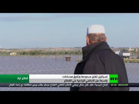 شاهد إسرائيل تغرق حقولًا زراعية شرق قطاع غزة