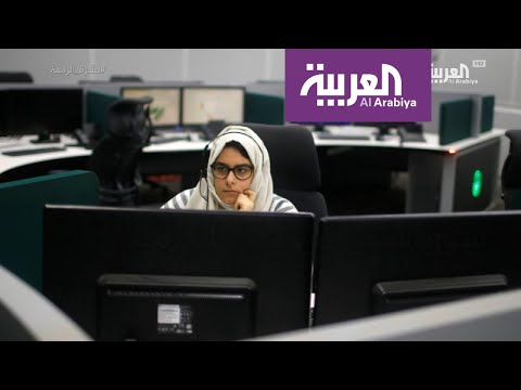 شاهد تقدّم السعودية في تقرير المرأة والأعمال 2020