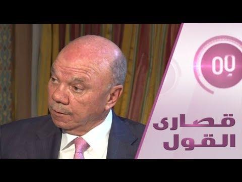 شاهد ملك الأردن أول المحذرين من الهلال الإيراني