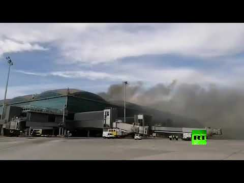 شاهد اندلاع حريق في أحد مطارات إسبانيا