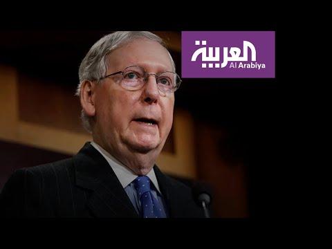 شاهد زعيم الأغلبية في مجلس الشيوخ يتحدث عن عزل ترامب
