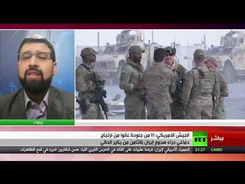 شاهد خامنئي يؤكد أن قصف عين الأسد صفعة لهيمنة واشنطن