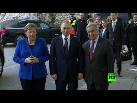 شاهد لحظة وصول الرئيس الروسي إلى مؤتمر برلين حول ليبيا