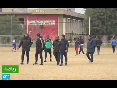 شاهد هجرة جماعية للاعبي كرة القدم العراقيين