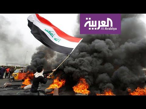 شاهد عقدة الحكومة تتواصل في العراق والبحث عن مرشح بمواصفات خاصة