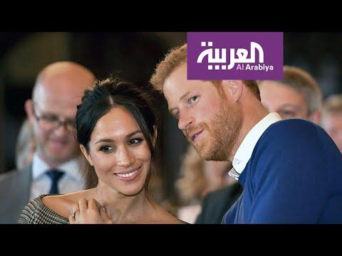 شاهد هاري يصل كندا ويودع الحياة الملكية في بريطانيا