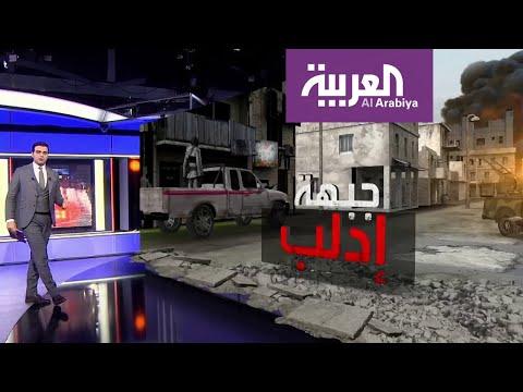شاهد خريطة توزيع مناطق السيطرة في إدلب