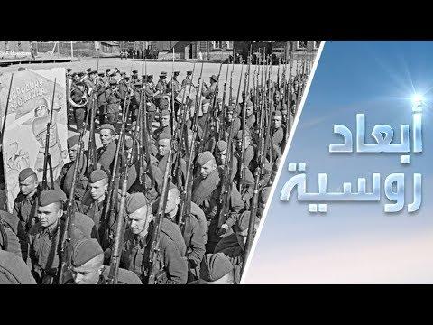 شاهد  الأكاذيب حول أسباب الحرب العالمية الثانية تدحضها الوثائق الأرشيفية