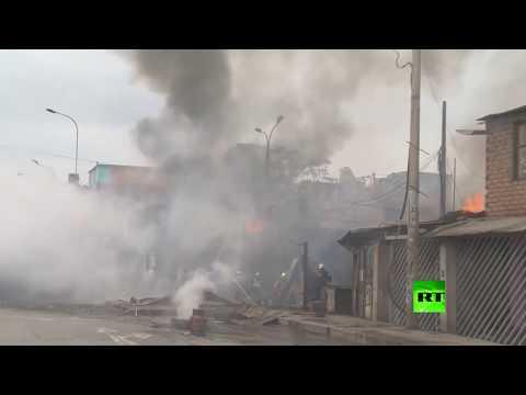 شاهد قتلى في انفجار شاحنة غاز في بيرو