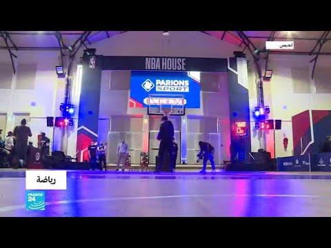 شاهد باريس تستضيف للمرة الأولى مباراة رسمية في دوري كرة السلة الأميركية إن بي إيه