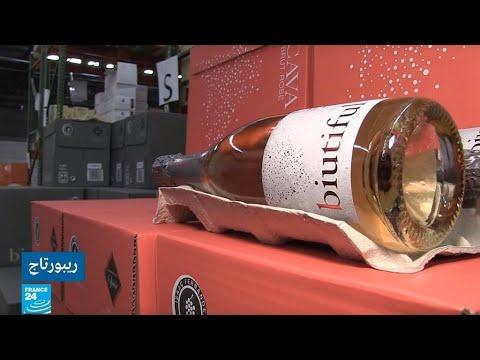 شاهد النبيذ الفرنسي أكبر ضحايا العقوبات الأميركية على المنتجات الأوروبية