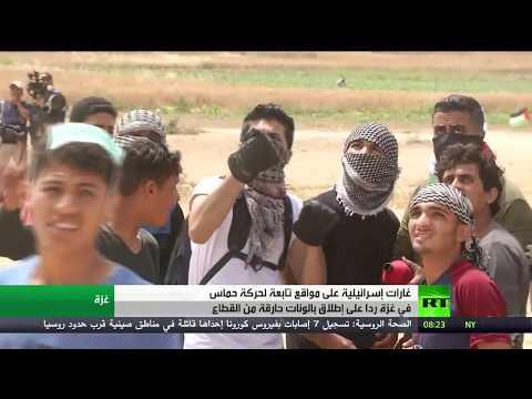 شاهد غارات تستهدف مواقع لـ حماس في غزة