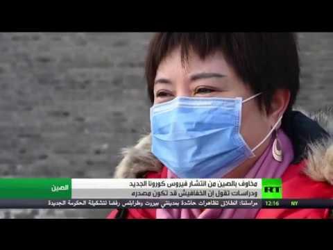 شاهد الرئيس الصيني يحذر من سرعة انتشار كورونا