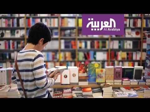 شاهد مليون عنوان في معرض القاهرة للكتاب 2020