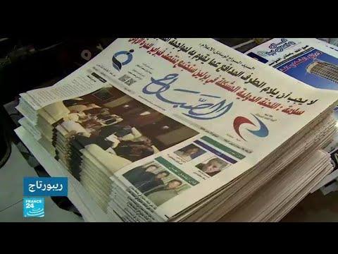 شاهد الصحافة الورقية الليبية باتت مُهدّدة بالاندثار