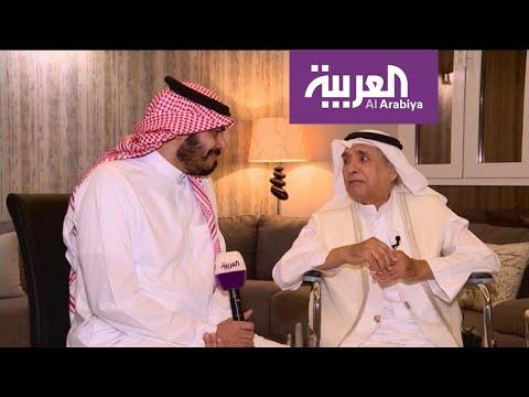 شاهد محمد حمزة سيد الدراما الحجازية في السبعينات
