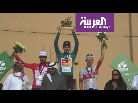 شاهد ناصر بهاوس بطلاً لطواف السعودية 2020