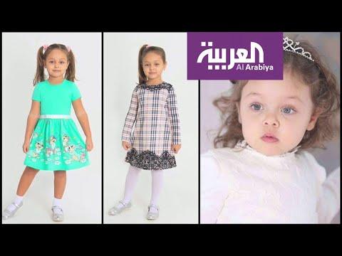 شاهد المصرية تيا حسن أجمل طفلة في روسيا بعد حصد اللقب