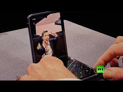 شاهد شركة سامسونغ تُعلن رسميًا عن هاتفها القابل للطي
